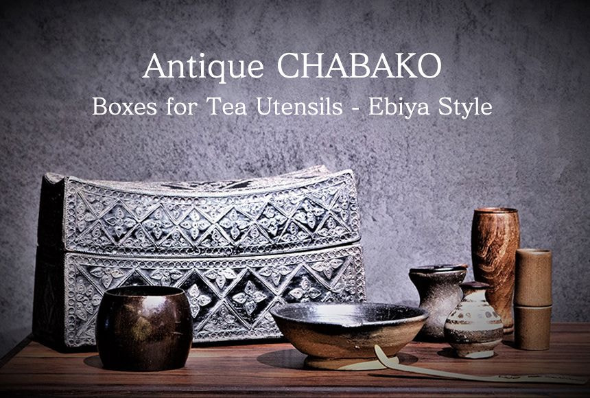Antique CHABAKO